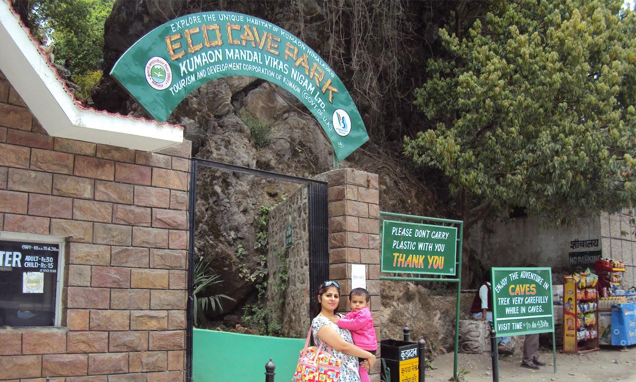 Eco_Cave_Park.jpg