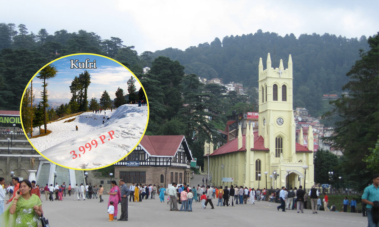 Shimla-Group-Tour-Package.jpg (1280×768)